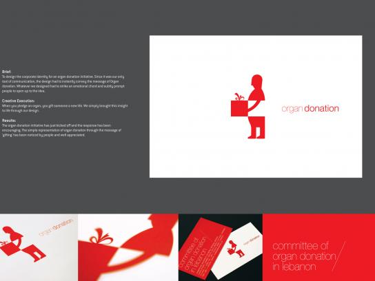 Committee of Organ Donation in Lebanon Direct Ad -  Gift someone a new life