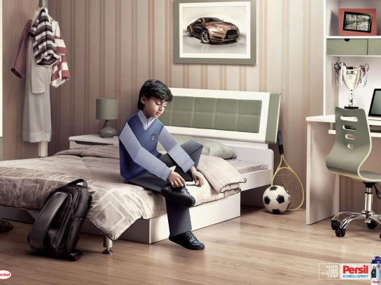 Persil Print Ad -  Crispy Clothes, Son