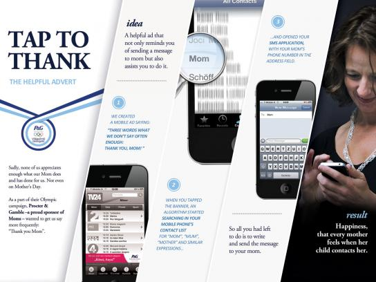 Procter & Gamble Digital Ad -  Tap to thank