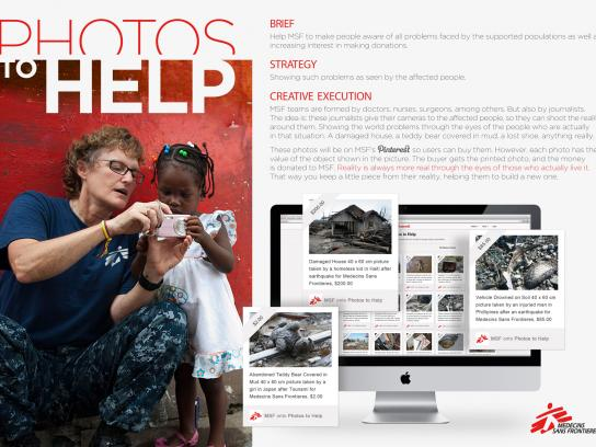 Medecins Sans Frontieres Ambient Ad -  Photos to Help