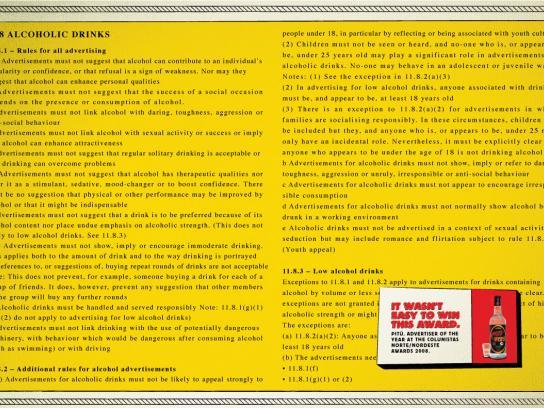Pitu Print Ad -  Rules