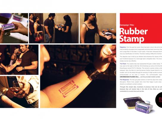 Play Ambient Ad -  Rubber stamp