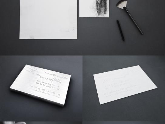 Private Detective Y. Shorohov Direct Ad -  Fingerprint lifting stationery