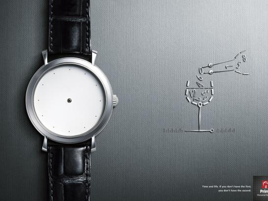 Prime Personal Banking Print Ad -  Watch, 4