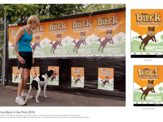 Purina Outdoor Ad -  Bark in the Park