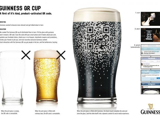Guinness Direct Ad -  QR Code Cup