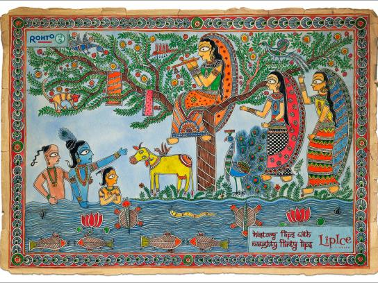 Lipice Print Ad -  Radha