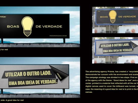Prisma Outdoor Ad -  Recycable billboard