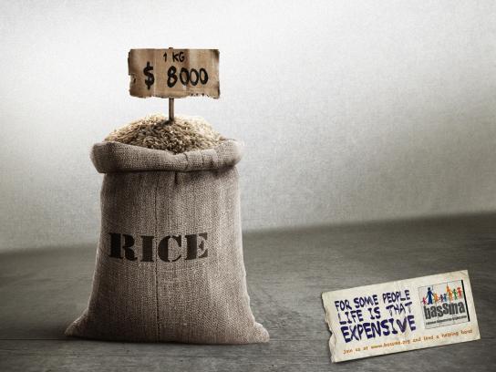BASSMA Print Ad -  Rice