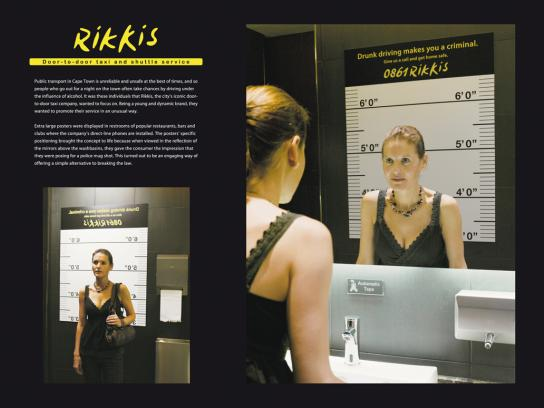 Rikkis Ambient Ad -  Mirror
