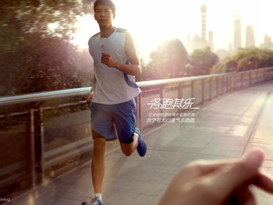 Adidas Print Ad -  Riverside