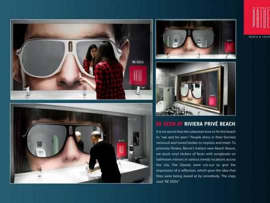 Riviera Privé Outdoor Ad -  Be Seen