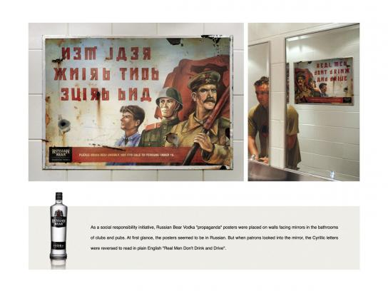 Russian Bear Vodka Ambient Ad -  Mirror