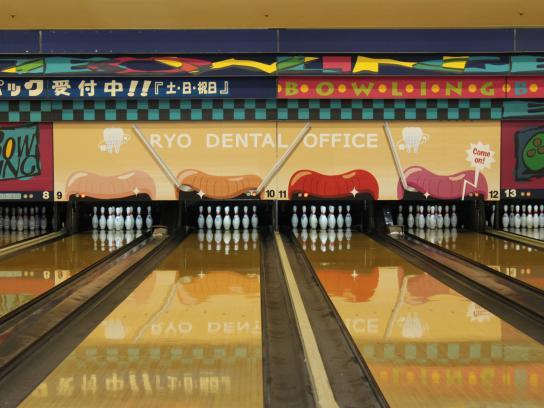 Ryo dental clinic Ambient Ad -  Bowling