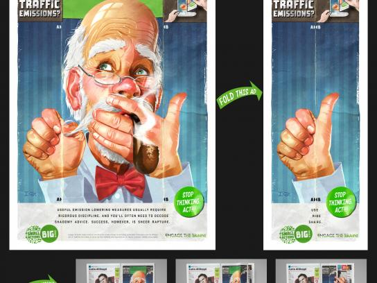 Engage the brain Print Ad -  Use ride share