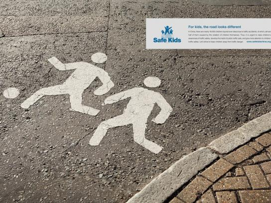 Safe Kids Print Ad -  Football