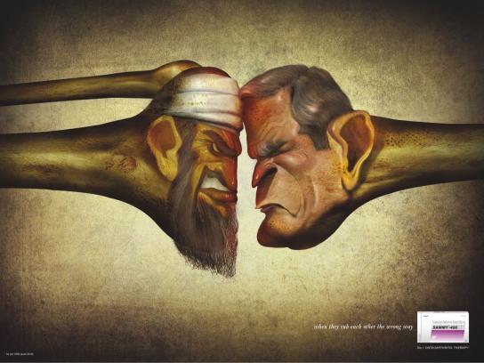 Sammy-400 Print Ad -  Bin Laden vs Bush