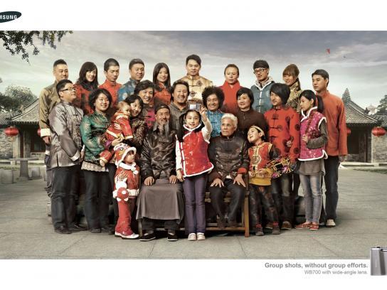 Samsung Print Ad -  Family