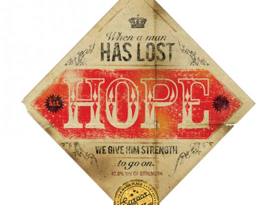 Saroor Print Ad -  Hope