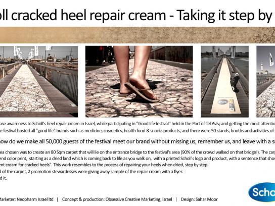 Scholl Ambient Ad -  Cracked heels