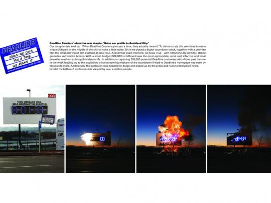 Deadline Ambient Ad -  Self destruct
