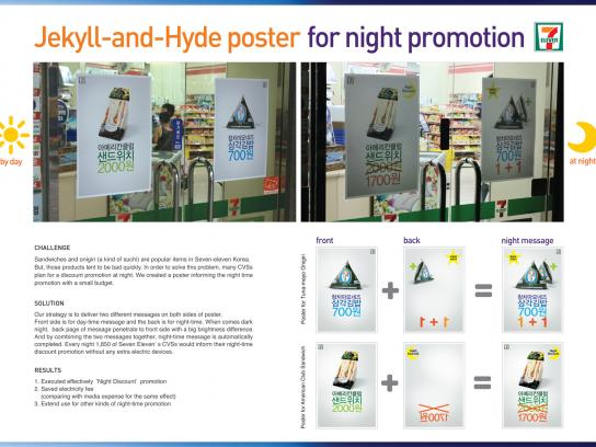 Seven Eleven Outdoor Ad -  Night discount