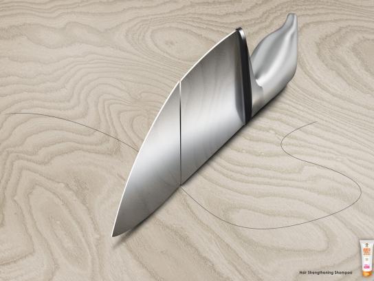 Joymain Print Ad -  Knife