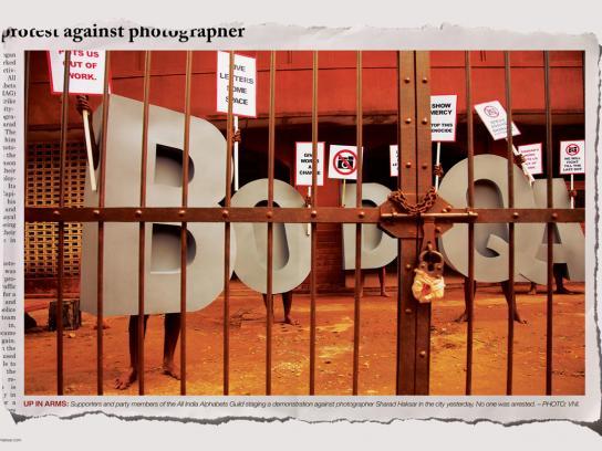Sharad Haksar Print Ad -  Demonstration