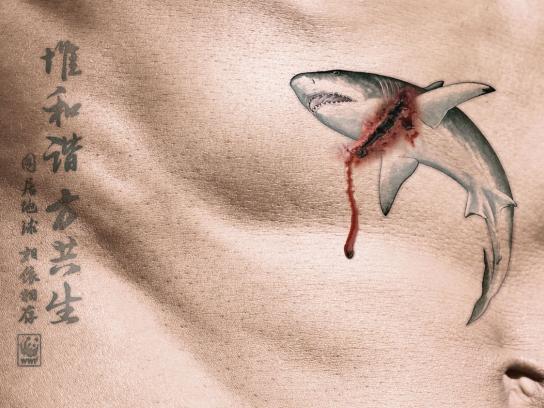 WWF Print Ad -  Shark Tattoo