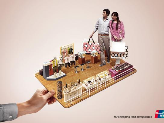UnionPay Print Ad -  Shopping