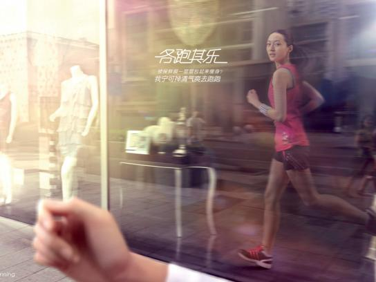 Adidas Print Ad -  Shop window