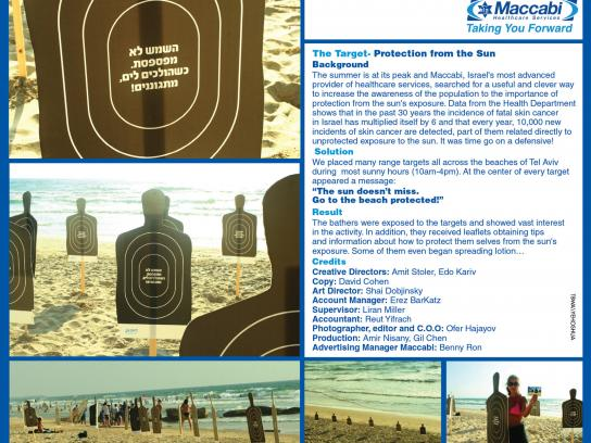 Maccabi Healthe Care Ambient Ad -  Protection from the sun