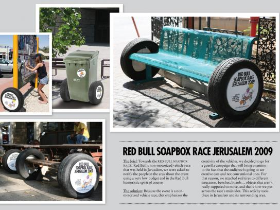 Red Bull Ambient Ad -  Soapbox race