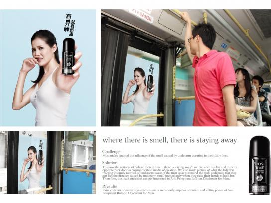 Siose Outdoor Ad -  Bus doors