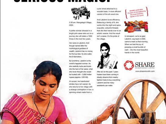 Share Microfinance Print Ad -  Weaving