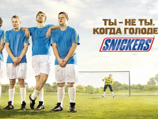 Snickers Outdoor Ad -  Football