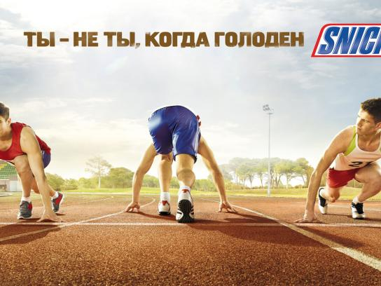 Snickers Outdoor Ad -  Running