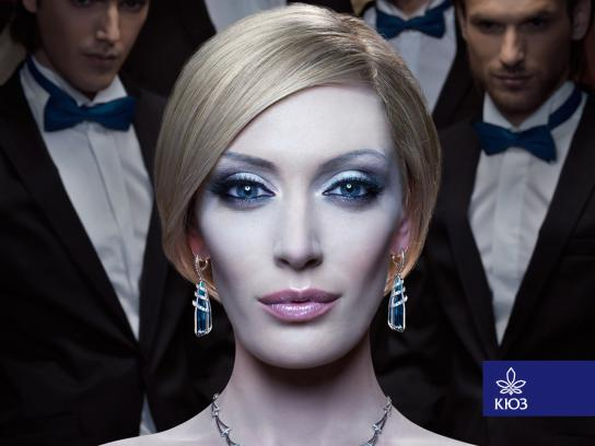 Kiev Jewellery Factory Print Ad -  Snow queen