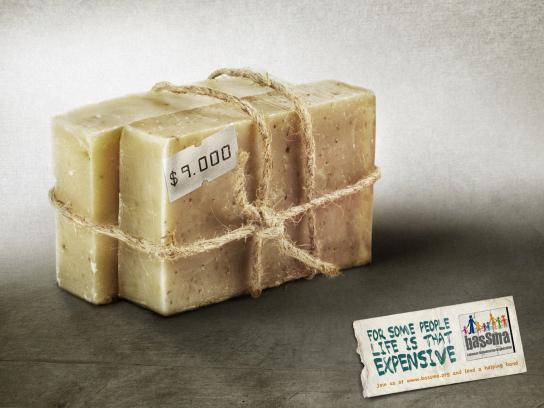 BASSMA Print Ad -  Soap