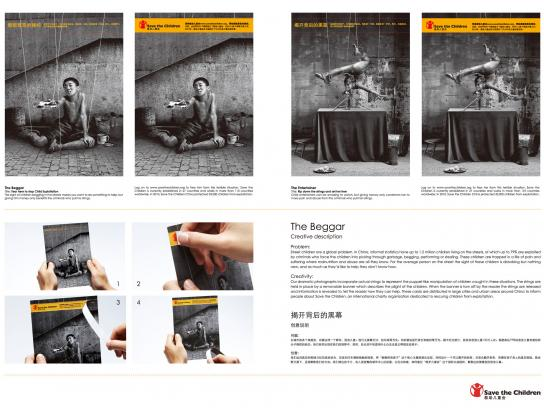 Save the Children Direct Ad -  The Beggar