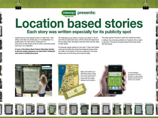 Steimatzky Outdoor Ad -  Location Based Stories