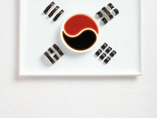 Sydney International Food Festival Print Ad -  Flags, South Korea