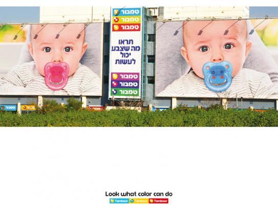 Tambour Outdoor Ad -  Babies
