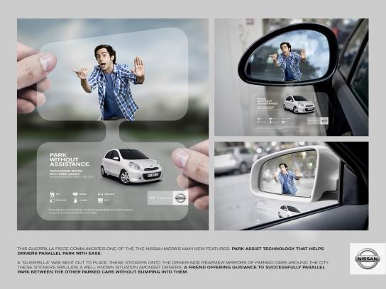 Nissan Ambient Ad -  Park Assistant