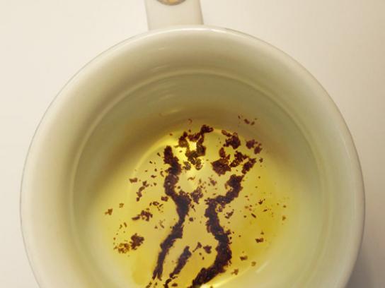 Tea Addict Lounge Print Ad -  Sexy
