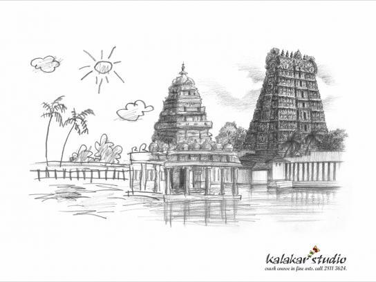 Kalakar Studio Print Ad -  Temple