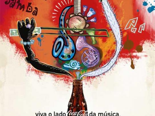 Coke Side of Music, 3