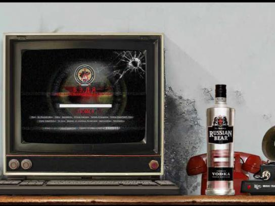 Russian Bear Vodka Digital Ad -  thebear.ru
