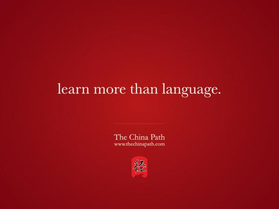 The China Path Print Ad -  Learn More Than Language, 1