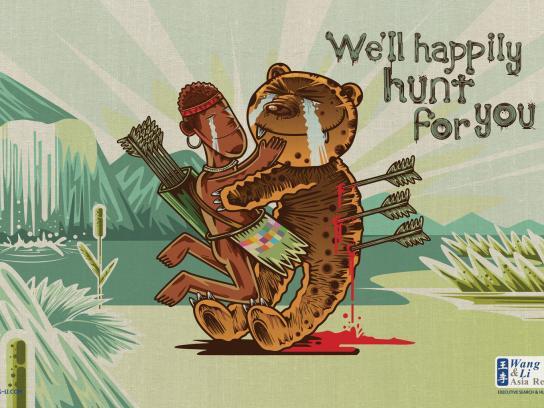 Wang & Li Print Ad -  Tiger